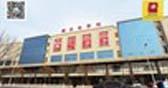 宣化横店影城